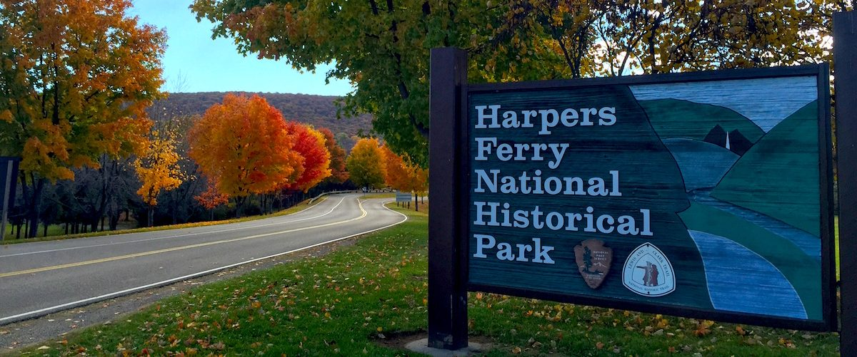 Entrance to Harpers Ferry National Historical Park, WV